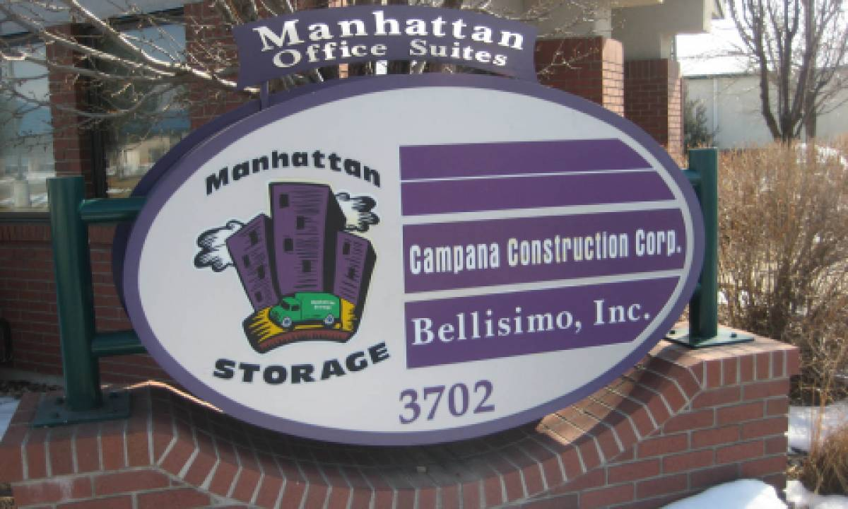 The Manhattan Storage Office entry